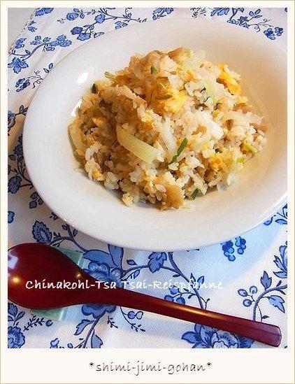 焦がし白菜とザーサイの炒飯 by:庭乃桃さん