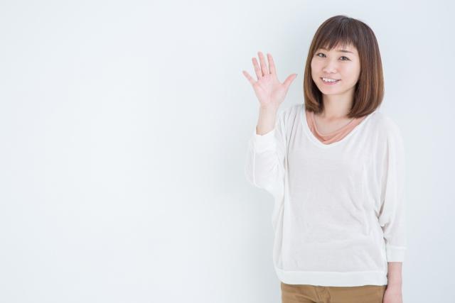 日本語の「お邪魔しました」英語でどう言う?