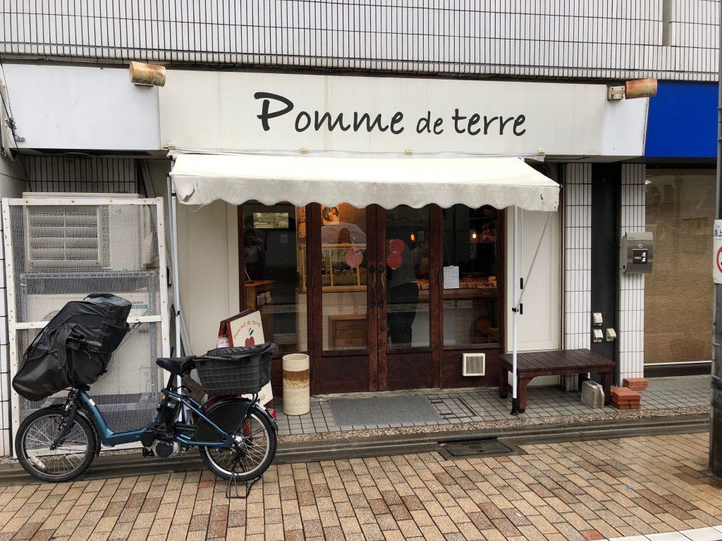 西荻窪駅から7,8分ほど歩いたところにある「 Pomme de terre(ポム ド テール)」