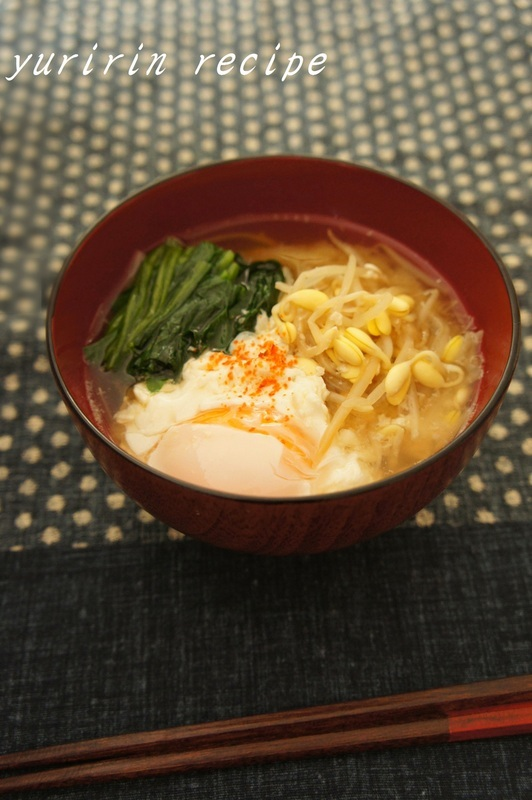ほうれん草と大豆もやしのお味噌汁 by:ゆりりんさん