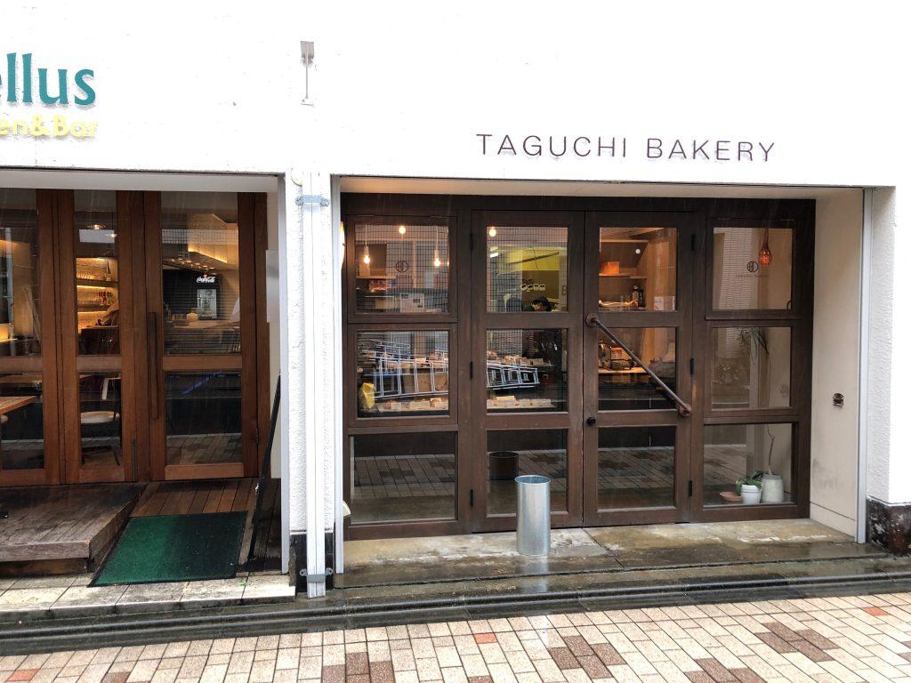 西萩窪「TAGUCHI BAKERY」