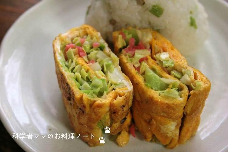 シャキシャキキャベツと紅ショウガの卵焼き by:nickyさん