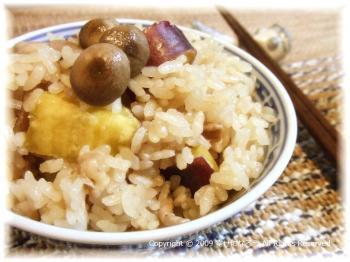 さつまいもと胡桃としめじの炊き込みご飯 by:luneさん