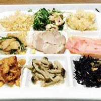 アニョハセヨ♪朝からピリ辛!ご飯が進む!ホテル朝食☆【グレイスリー銀座】