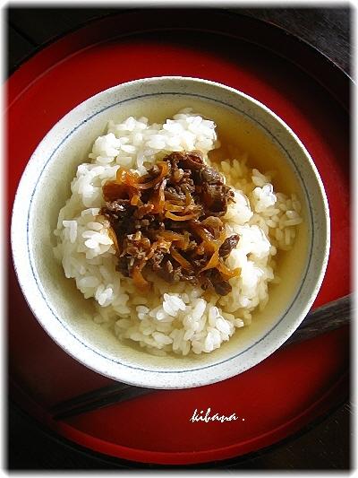 甘くない牛肉佃煮 by:きばなさん