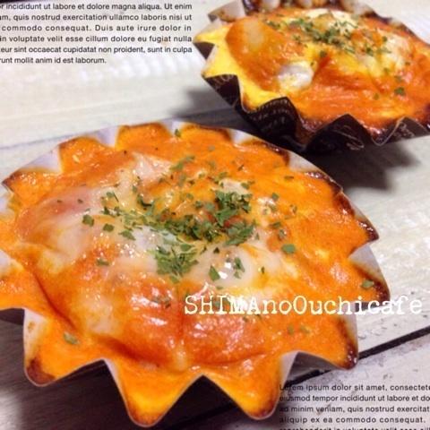 楽しい!美味しい!お弁当に♪スイーツみたいに可愛い♪カップ卵焼き by:SHIMAさん