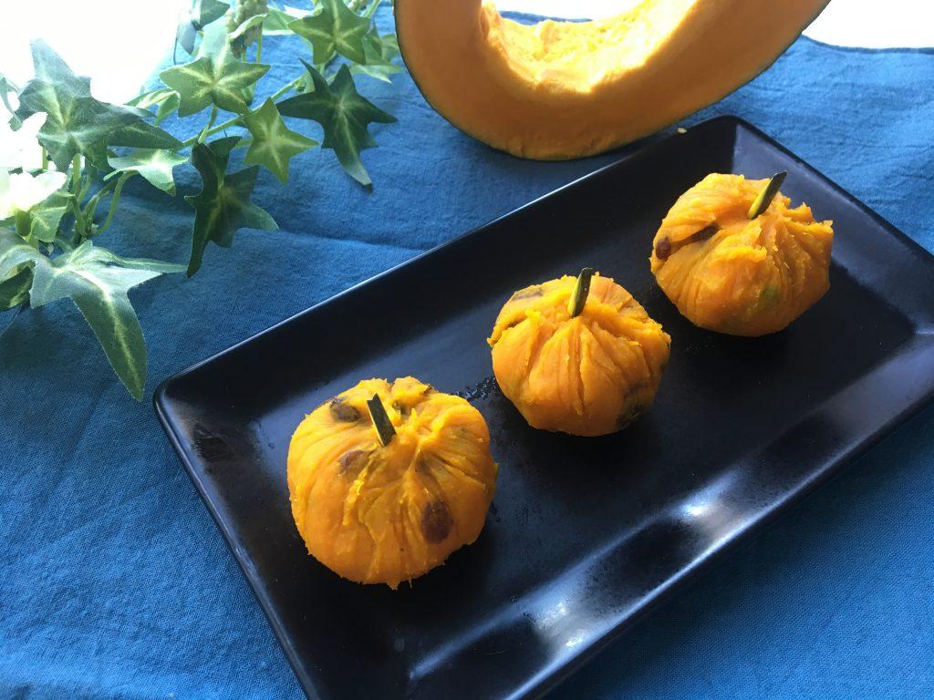 チンして混ぜてラップでギュッ!材料3つで簡単「かぼちゃの茶巾包み」