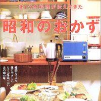 お母さんのカレーライスが食べたくなったら。懐かしの味レシピ本3選