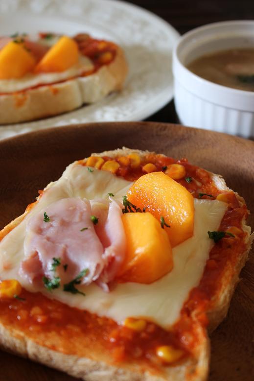 <柿と生ハムのピッツァトースト> by:はーい♪にゃん太のママさん
