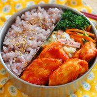 食がすすむ味!「鶏ささみのケチャップカレー焼き」のお弁当