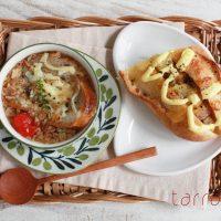 5分で完成!市販の◯◯+レンジでラクラク「トマトオニオングラタンスープ」♪
