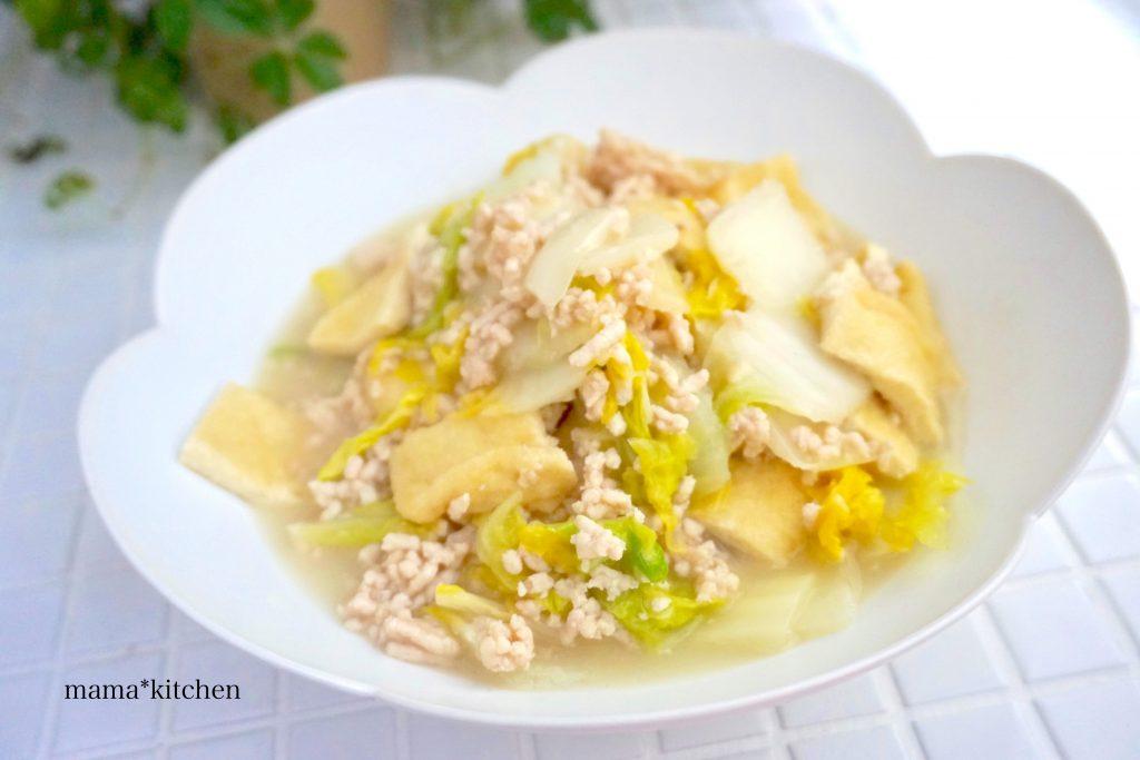 ご飯にかけても美味しい作り置き!「白菜とお揚げさんのうま煮」