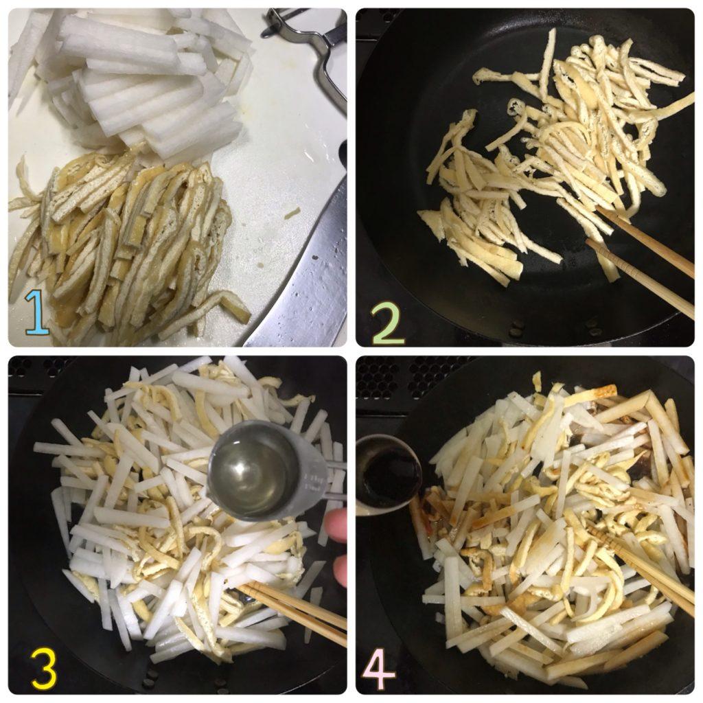 しっかり炒めて旨味アップ!「大根きんぴら」の作り置きの作り方