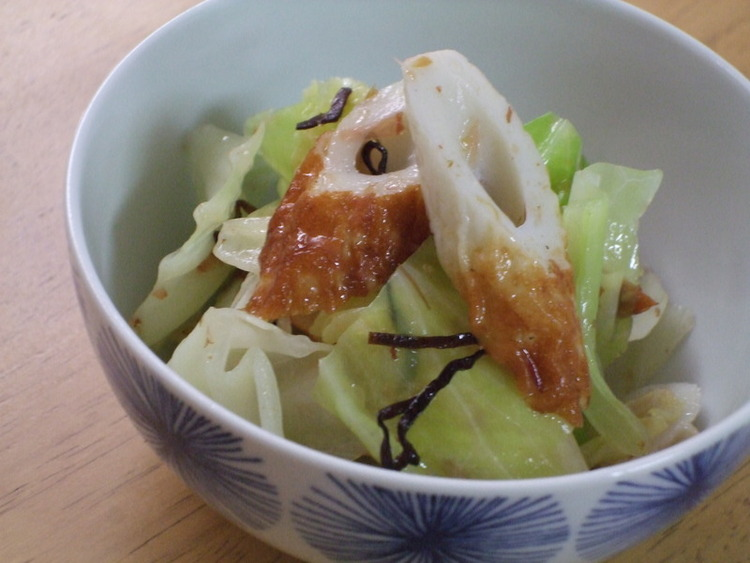 簡単和総菜☆キャベツとちくわの塩昆布和え by:kaana57さん