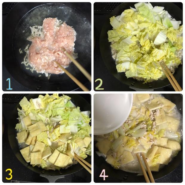 ご飯にかけても◎!白だしで簡単「白菜とお揚げのうま煮」の作り置き