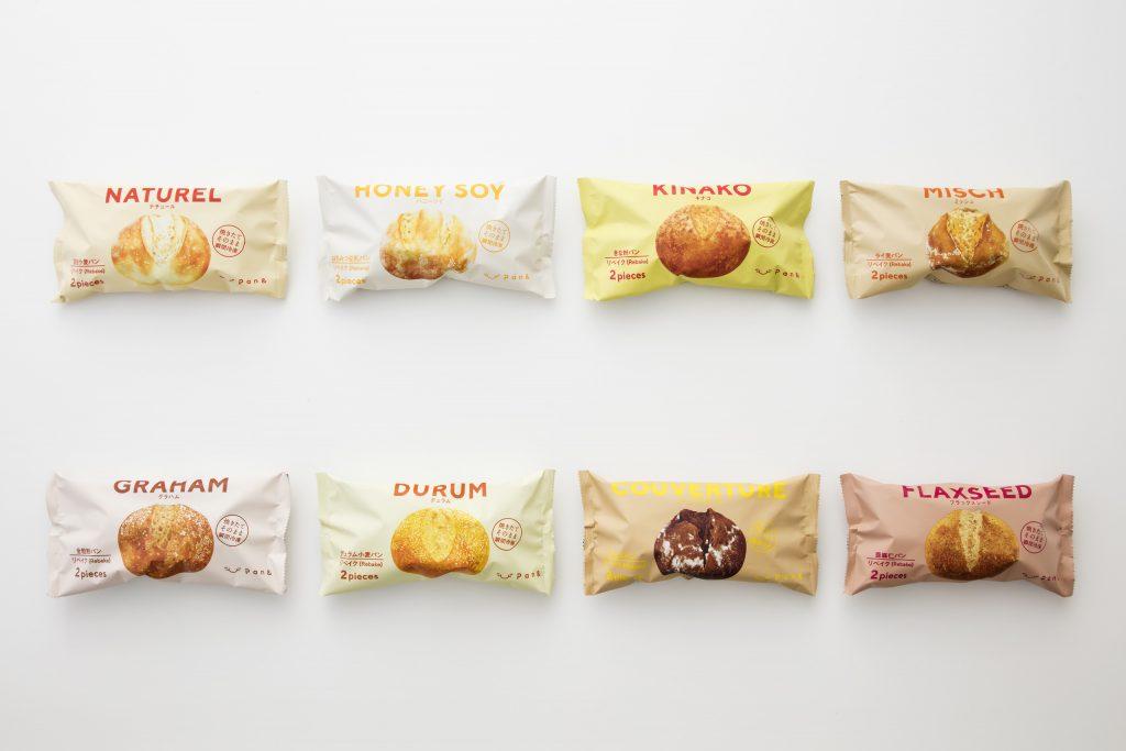 オンラインで買える冷凍パン「Pan&(パンド)」
