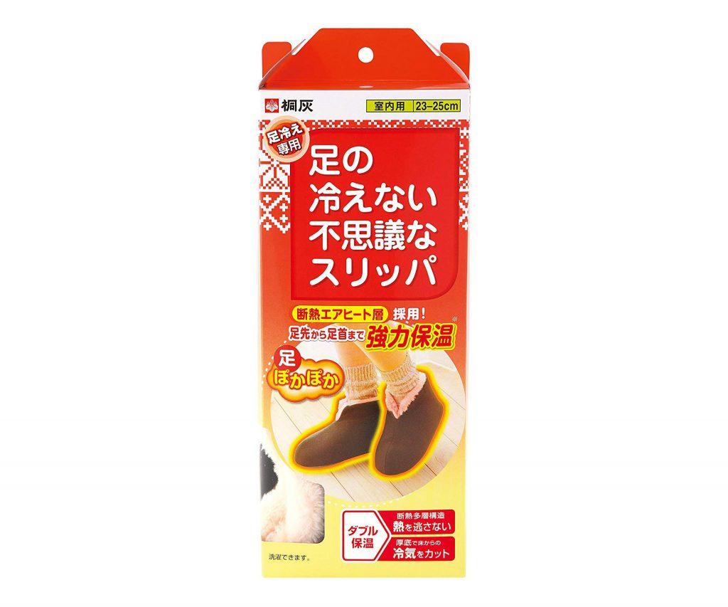 桐灰化学 足の冷えない不思議なスリッパ 23cm-25cm ブラウン