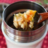 時短でホカホカ!「かぼちゃともち麦のトマトリゾット」スープジャー弁当