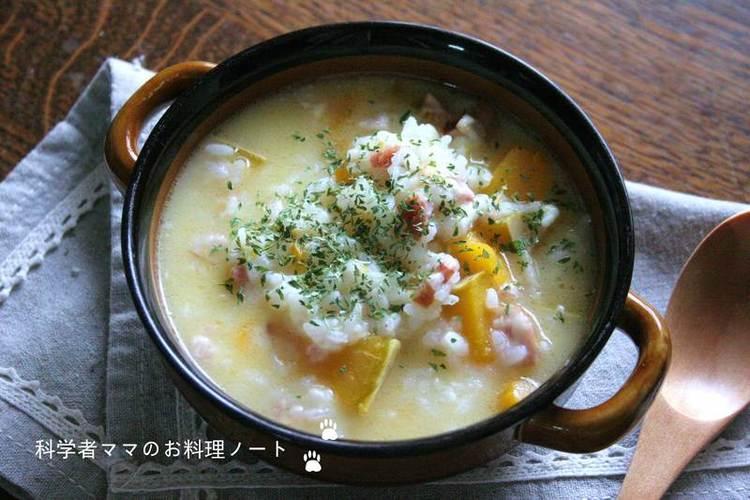 カボチャとベーコンのチーズリゾット by:nickyさん
