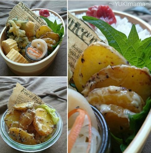 お弁当に~じゃが芋のゆかりクリームチ-ズ(作りおきソース)~ by:YUKImamaさん
