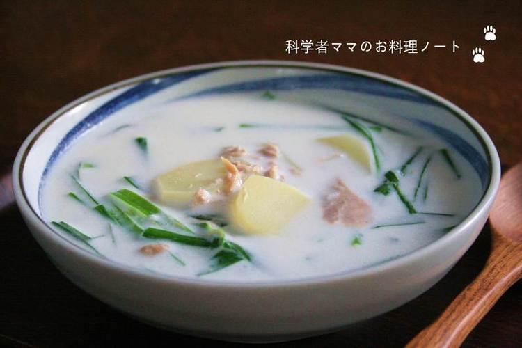 ニラのミルクスープ・ツナ&ジャガイモ入り by:nickyさん