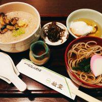 【京都】新幹線の駅構内で味わえる朝限定「そばがゆセット」@松葉