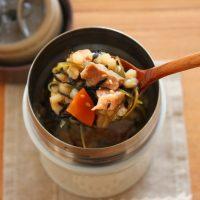 食物繊維たっぷり!簡単「鶏ごまひじきご飯」スープジャー弁当