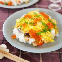 お煮しめがあれば簡単!お正月のおもてなしにぴったり「ちらし寿司」
