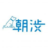朝渋(朝活コミュニティ)
