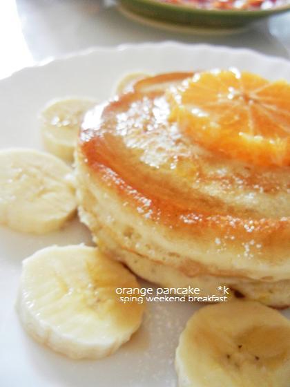 オレンジ風味のパンケーキ by:kayさん
