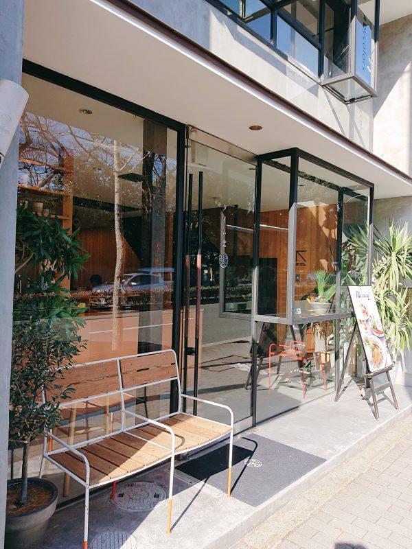 【京都】御所を眺めながらたのしむ贅沢モーニング♪@タイム堂