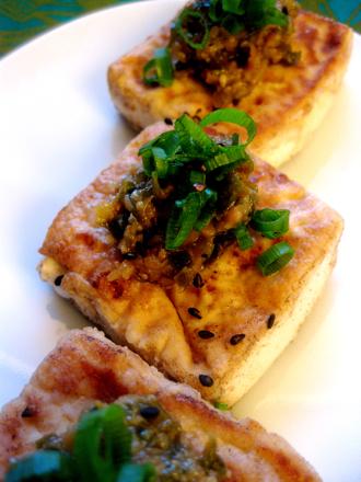 豆腐ステーキのピーマン味噌のせ by:きー。さん