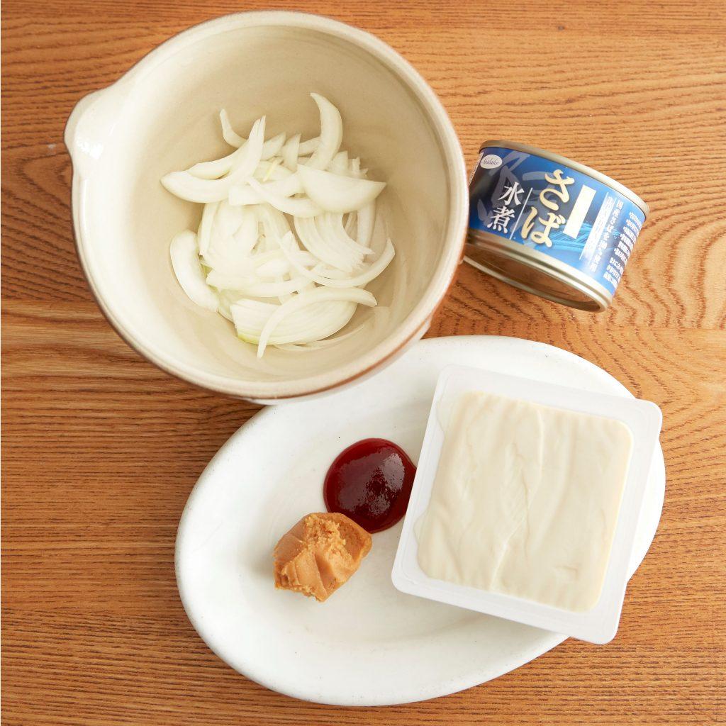 レンチン&ワンボウルなら洗い物もラクラク!簡単「サバ缶チゲ」の材料