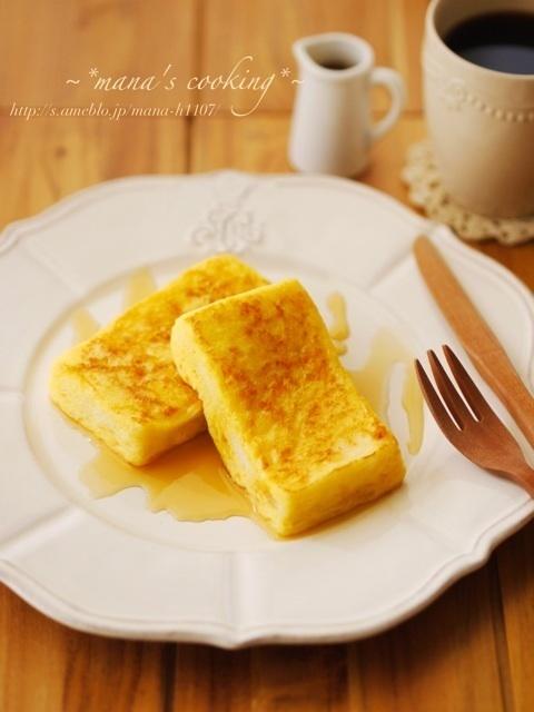 ふわふわフレンチトースト by:manaさん