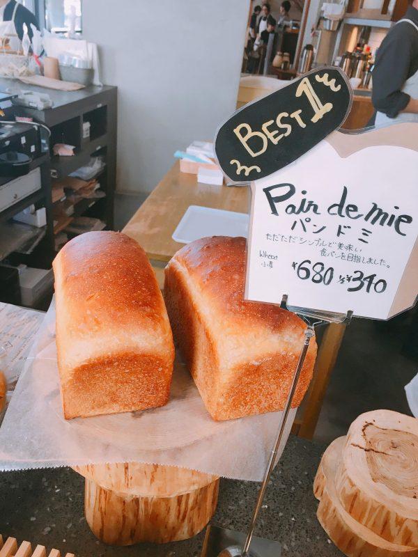 【六本木】全粒粉の旨味を最大限に感じるパンドミ!「ブリコラージュブレッド&カンパニー」のパン・ド・ミ