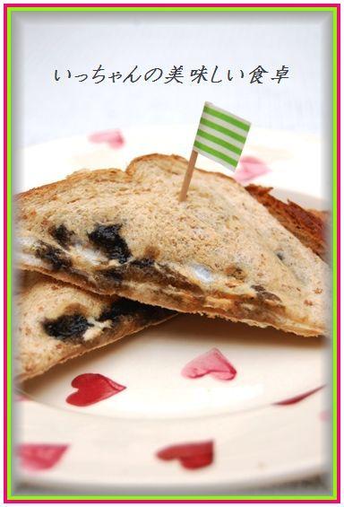 余ったお餅とようかんの超簡単ホットサンド☆by:エリオットゆかりさん