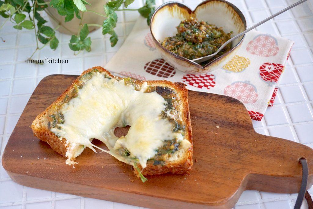パパッと作り置きで朝ラクラク!「ねぎ味噌」チーズトースト by:Mayu* さん