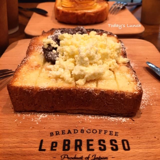 期間限定トーストも要チェック♪「LeBRESSO(レプレッソ)」