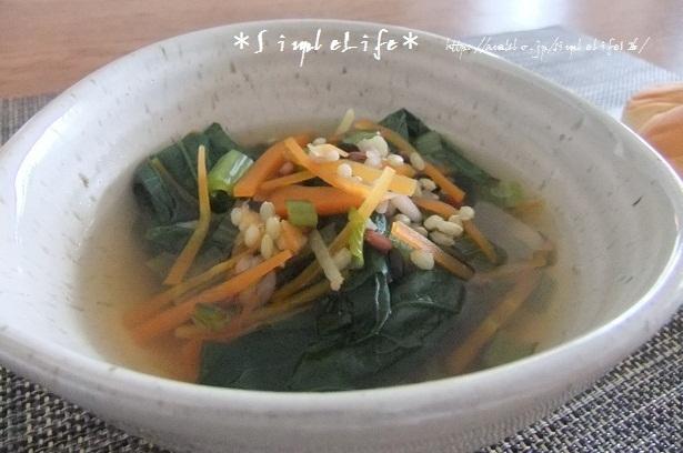 雑穀入り和風スープ by:えつこさん