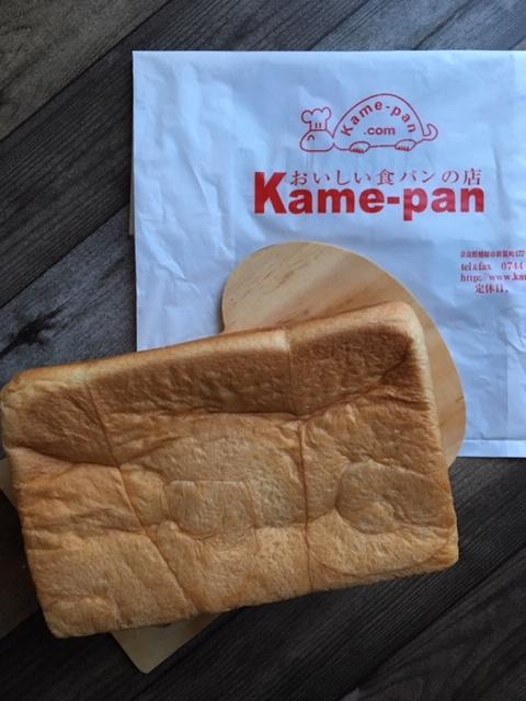 「kame-pan(カメパン)」さんのもちっと食パン