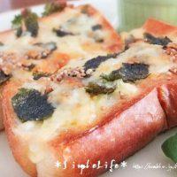 白いご飯にも食パンにも!「海苔」を使った朝ごはんレシピ5選