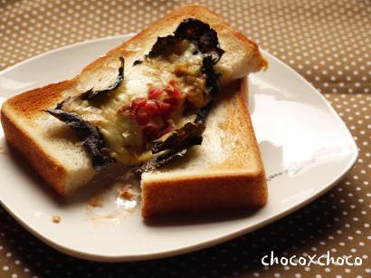 のり梅ピザ by:ご主人のチカラを引き出すレシピ専門家さん