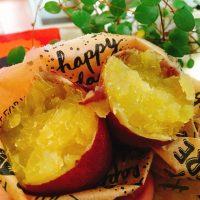 スイッチポンでホクホク!炊飯器でしっとり濃厚「焼き芋」の作り方♪