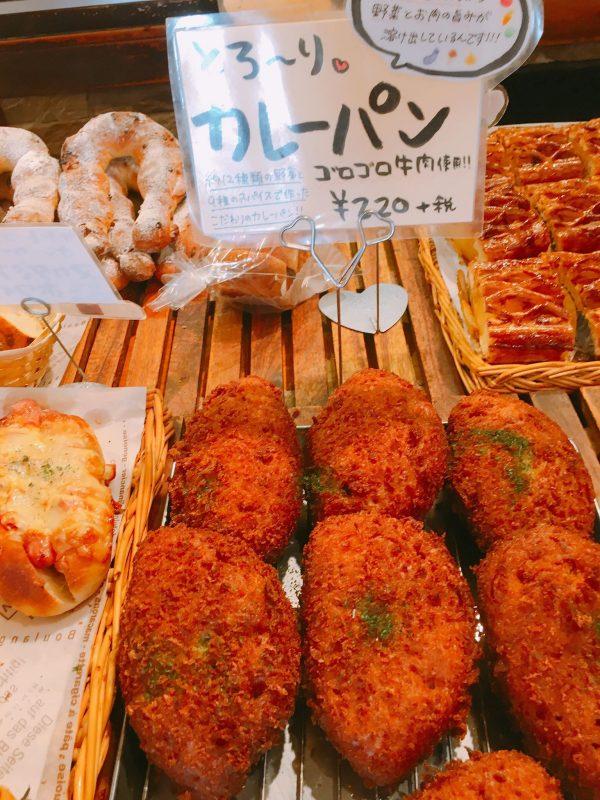 【千葉】パン屋さん「ベーカリーハイジ」のカレーパン