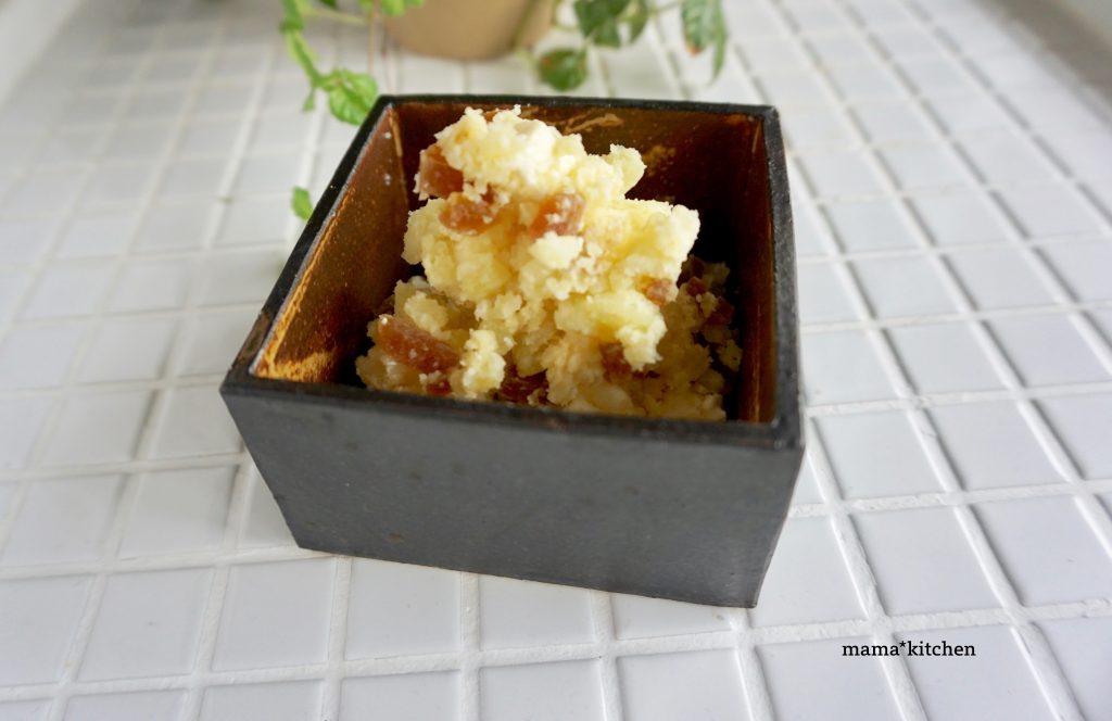奈良漬け×クリームチーズで!「大人ポテサラ」の作り置き by:Mayu* さん