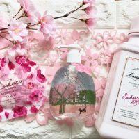 香りと見た目で春を先取り♪おうちで楽しめる「桜」アイテム3選