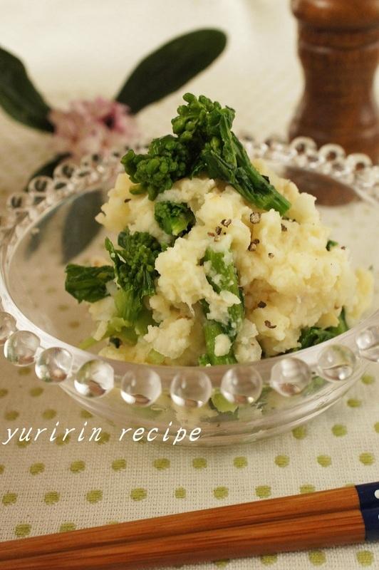 菜の花のポテトサラダ by:ゆりりんさん
