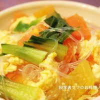 ヘルシー・簡単・満腹!嬉しいことだらけの「春雨スープ」朝食レシピ5選