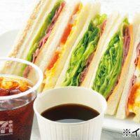 3/26(火)から!新生活の朝はセブンへGO☆300円でおトクな「朝セブン」キャンペーン