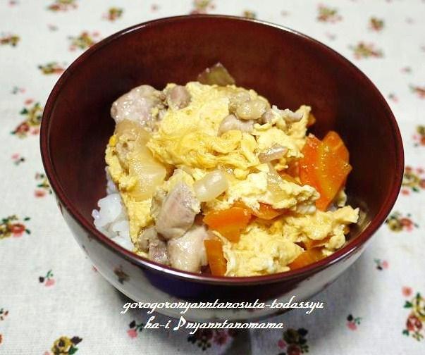 <ふわふわたまごの親子丼> by:はーい♪にゃん太のママさん